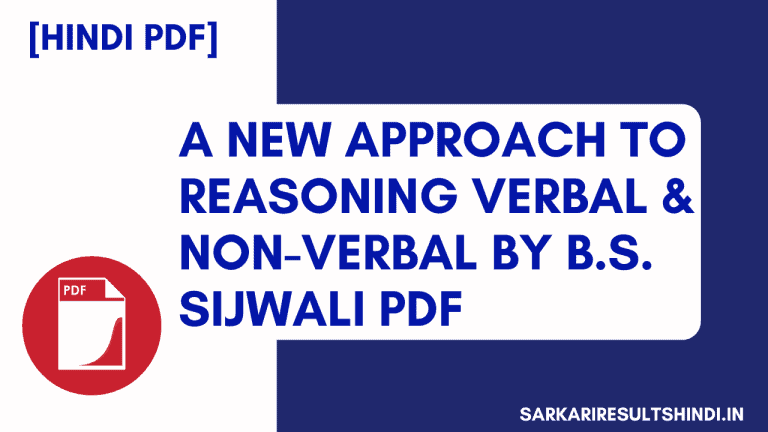 A New Approach To Reasoning Verbal & Non-Verbal By B.S. Sijwali PDF