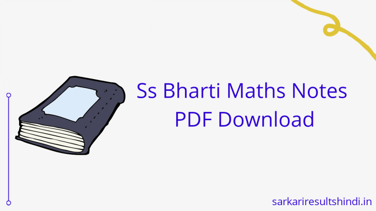 Ss Bharti Notes PDF, Ss Bharti notes in Hindi, Ss Bharti Notes, Ss Bharti Class notes Ss Bharti Maths Notes PDF in English, Ss Bharti Notes PDF, Ss Bharti Notes,