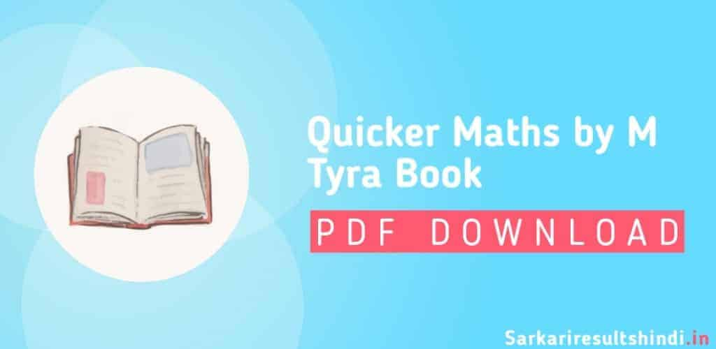 Quicker Maths by M Tyra PDF Download