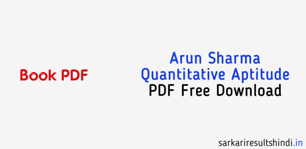 Arun Sharma Quantitative Aptitude book PDF