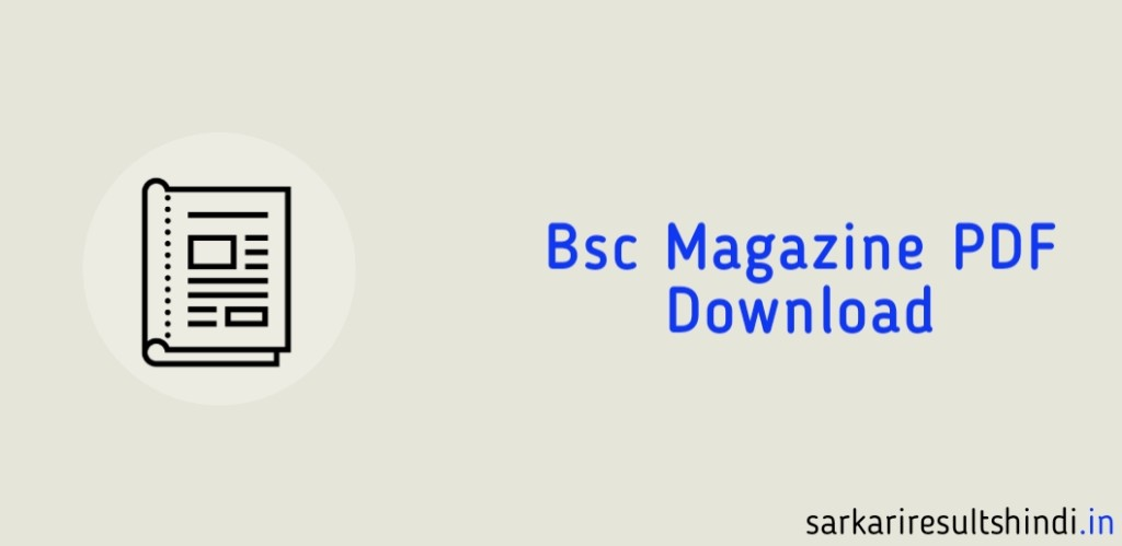 Bsc Magazine PDF Download