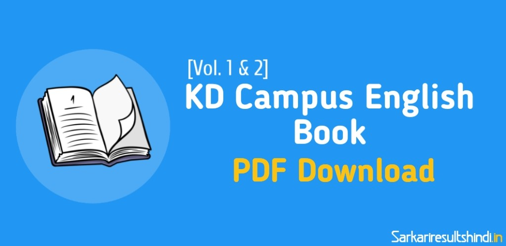 KD Campus English Book PDF