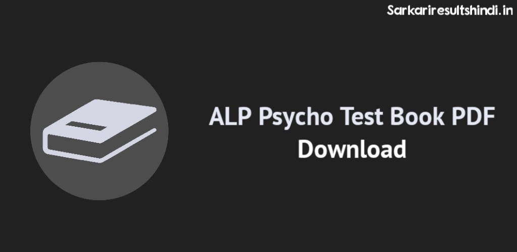 ALP Psycho Test Book PDF Download