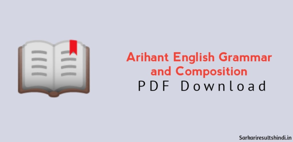 Arihant English Grammar and Composition book pdf