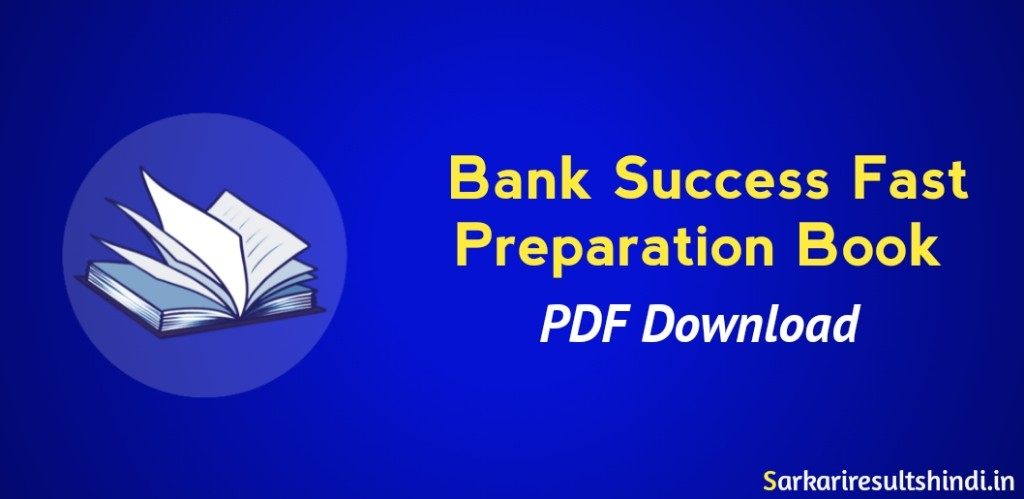 Bank Success Fast Preparation Book pdf