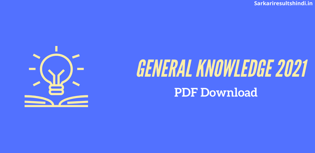 General Knowledge PDF download