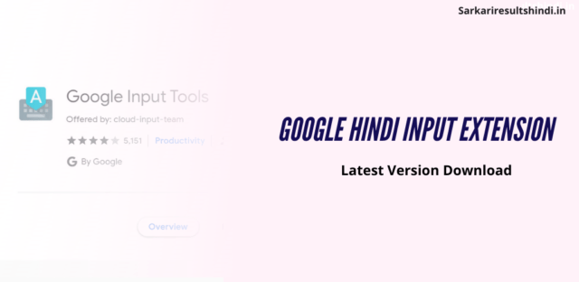 Google Hindi input Extension download