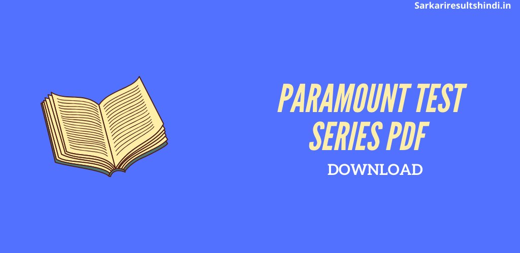 Paramount Test Series