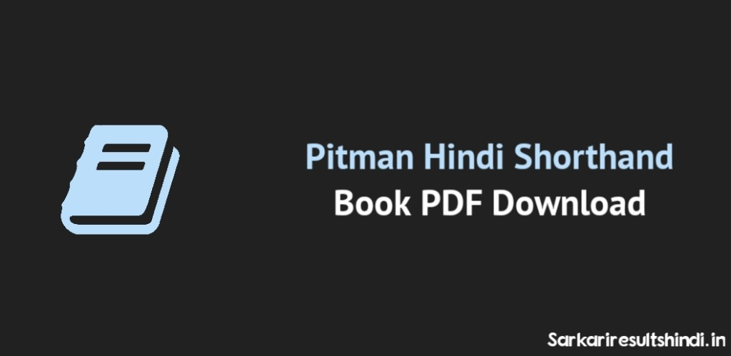 Pitman Hindi Shorthand Book pdf download