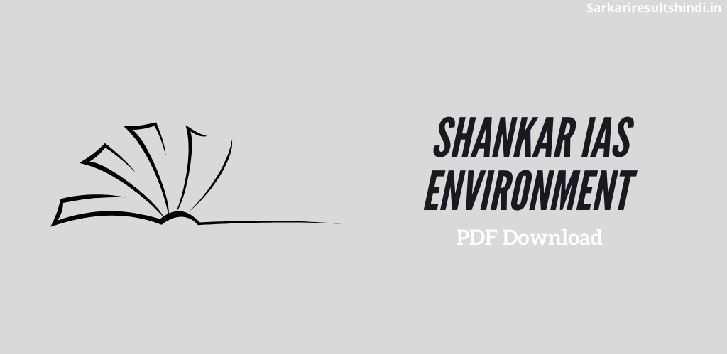 Shankar IAS Environment pdf download