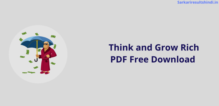 Think and Grow Rich PDF Free Download