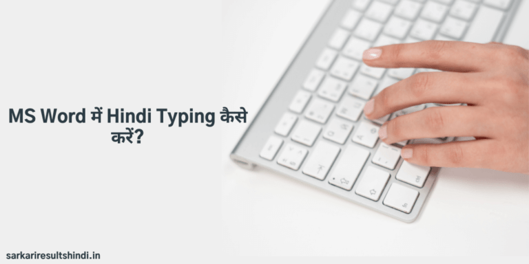 hindi typing in ms word