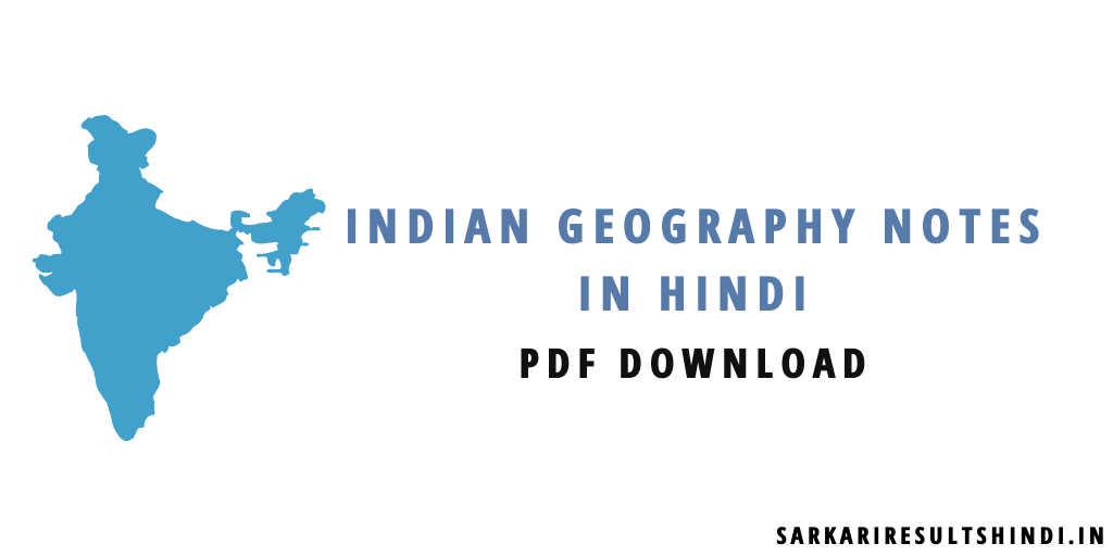 Indian Geography Notes In Hindi pdf